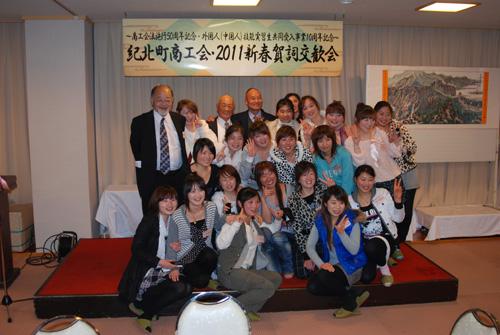 賀詞交歓会06.JPG