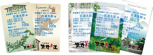 KCSカード01.jpg