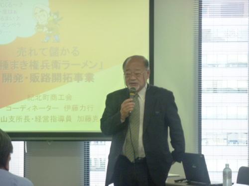 中小企業基盤整備機構北海道支部大会議室にて