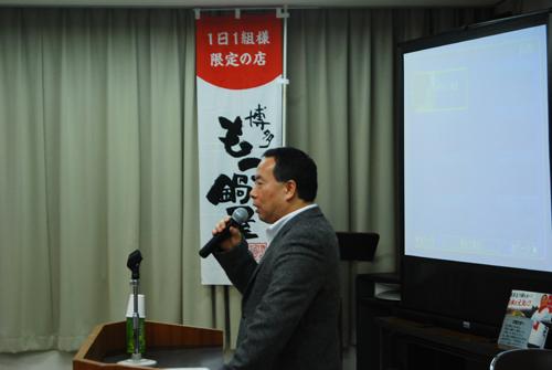 博多もつ鍋屋 代表取締役 山中誠氏