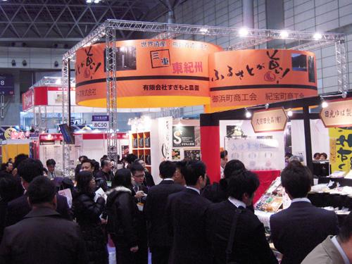 FOOD2011_01.JPG