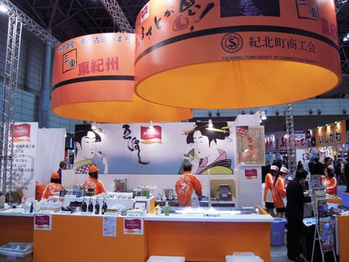FOOD2011_02.JPG
