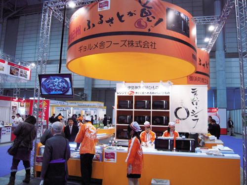 FOOD2011_04.JPG