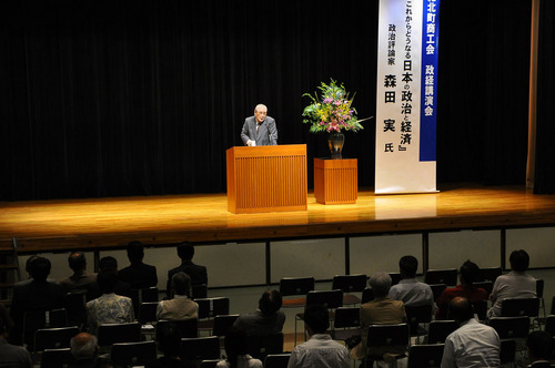 政経講演会1